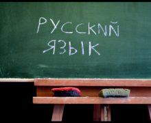Языкам закон не писан. Что будет с русским языком в Молдове