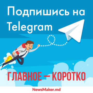 NewsMaker.md в Telegram