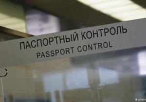 Гражданина Молдовы депортировали из Франции за использование фальшивого румынского паспорта