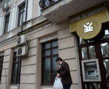 Групповая порука. О проблемах в банках руководство Молдовы знало задолго до «кражи века»