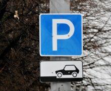 Уловки для парковки. Как в мэрии провернули мошенническую схему с платными стоянками