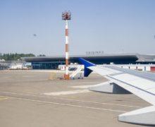 Глава Органа гражданской авиации ушел в отставку. Ранее против него начали служебное расследование