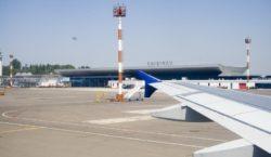 Глава Органа гражданской авиации ушел в отставку. Ранее против него…