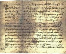 Откуда Limba Noastra. Как формировался и менялся язык, на котором говорят в Молдове