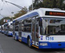 В Кишиневе появится пять новых троллейбусов. Где они будут ходить? (ОБНОВЛЕНО)