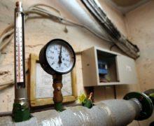 Мунсовет Кишинева утвердил компенсацию расходов на отопление. Кому положены выплаты?