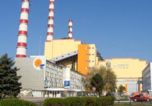 Девять сотрудников Молдавской ГРЭС экстренно госпитализировали. Уихколлеги подтвердили коронавирус