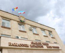 Парламенту Гагаузии подбирают спикера. Им может стать выдвиженец демократов