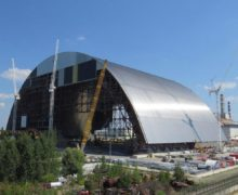 НаЧернобыльской АЭС ученые зафиксировали новые ядерные реакции
