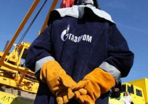 Gazpromul vrea să oblige Chișinăul să achite datoria de $7 mlrd a Transnistriei pentru gaz