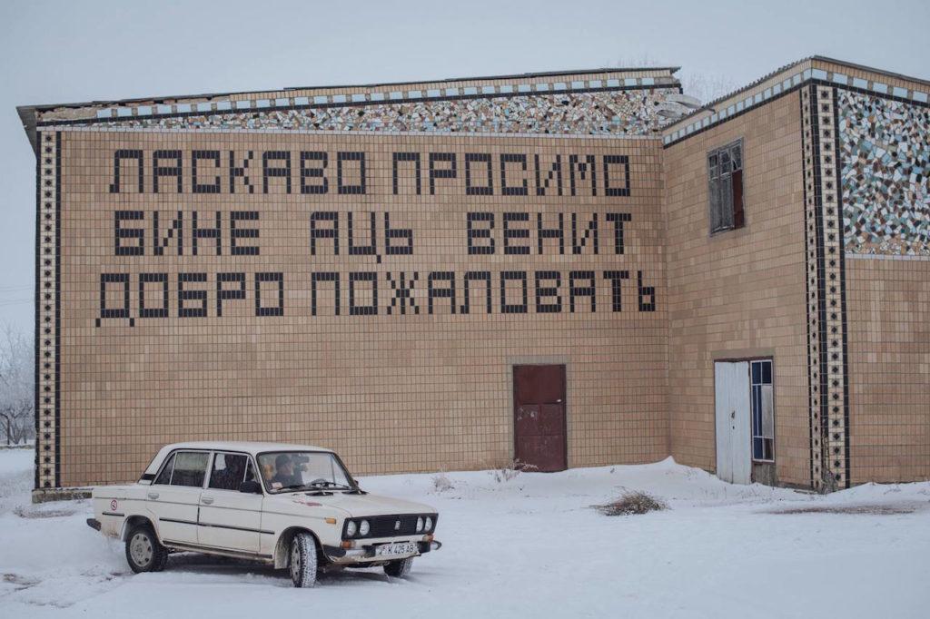 Приднестровье— это Молдова? Что надо знать оконфликте наДнестре, икак его разрешить