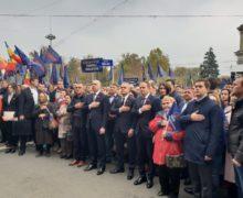 «Все, кому не лень, диктовали нам, о чем мечтать». Плахотнюк рассказал о государственной доктрине для Молдовы