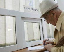 CNAS: Заявления напересмотр пенсии нужно подать доконца июля