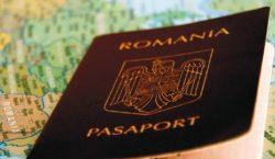 Прокуратура Румынии выявила незаконные схемы получения румынского гражданства