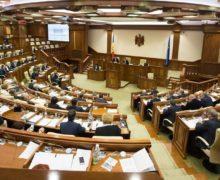 Парламент повторно одобрил три законопроекта, ранее отклоненные президентом