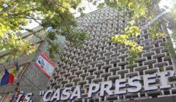 Прокуратура арестовала активы «Дома печати» ибывшей столовой правительства