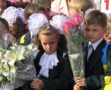 Школьная REформа. Кто и зачем занялся дресс-кодом молдавских школьников