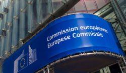 «Жители Молдовы могут рассчитывать наподдержку ЕС». Еврокомиссия одобрила очередной транш…