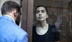 Суд арестовал деньги Карины Цуркан насумму451 млн рублей
