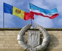 Беспартийное собрание. Каким будет новый парламент Гагаузии