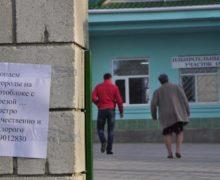 La start, atenție, alegeri! Ce trebuie să știți despre cursa prezidențială din Moldova