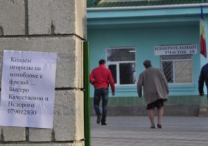 Настарт, внимание, выборы! Что надо знать опрезидентской гонке вМолдове