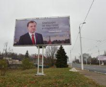 В «Берегах Днестра» нашли измену Родине. Спецслужбы Молдовы расследуют новое дело о шпионаже