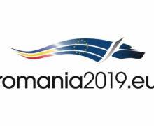 Румыния начала председательство в Совете ЕС. Ее лозунгом станет «Сплоченность»