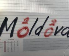 Молдова ни о чем. Почему у нас не Сингапур и даже не Грузия