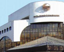 Нацбанк вновь продлил полномочия временных администраторов Moldindconbank