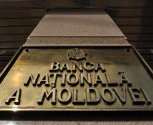 Национальный банк Молдовы снизил базовую ставку до 7% годовых.