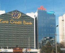 Продан государственный пакет акций Eurocreditbank