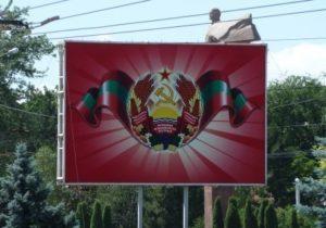 Tiraspolul susține că Dodon a anulat interdicția impusă de Chișinău mașinilor din Transnistria