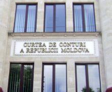 Парламент ищет нового главу Счетной палаты. Профильная комиссия объявила конкурс