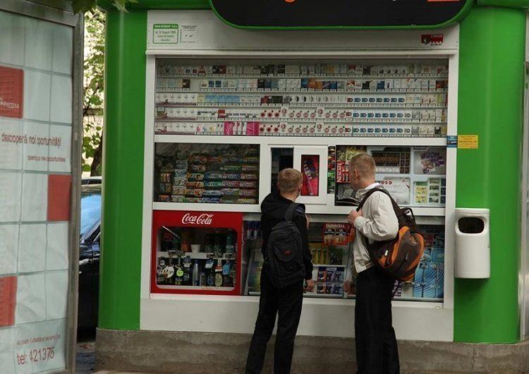 продажа табачных изделий рядом с учебными заведениями