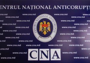 «Нет весомых аргументов». НЦБК против того, чтобы разрешить президенту состоять впартии