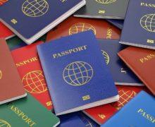 Молдова достает из широких штанин. Выгодно ли вложиться в молдавский паспорт