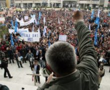 В Румынии разгорелся скандал из-за соцвзносов. Профсоюзы готовятся к общенациональной забастовке