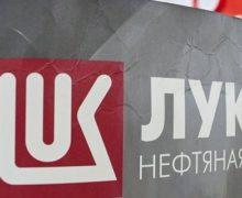 Dominic и Lukoil-Moldova подпали под санкции