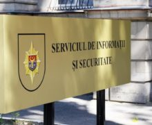 Зачем в Молдове пишут в спецслужбу? На что граждане жаловались СИБ в 2019 году