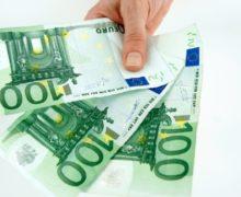 Гарантия по банковским вкладам останется прежней  —  менее €300