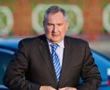 Рогозин назвал свое заявление обатуте «реальной угрозой»