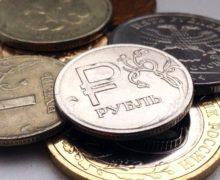 Россия выдаст Молдове кредит. Что известно оего условиях? Максимально коротко