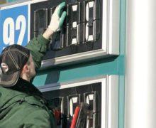 Ce se va întâmpla cu prețurile la benzină și motorină în Moldova. ANRE nu știe. Investigație NM