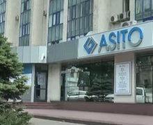 В Asito сменится мажоритарный владелец. НКФР обязала крупнейших акционеров компании продать акции до 26 ноября