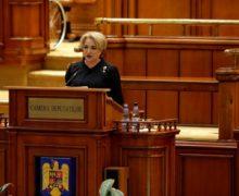 Премьер-министр Румынии посетит Кишинев до конца февраля