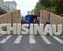 В Кишиневе отмечают День города. Программа мероприятий