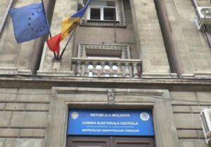Окружной избирательный совет Кишинева нашел повод для отмены выборов. Что ответили в Центризбиркоме