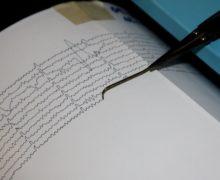 В Молдове произошло землетрясение (ОБНОВЛЕНО)