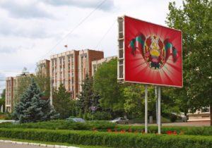 Autoritățile solicită implicarea instituțiilor internaționale după ce Tiraspolul a instalat 37 de posturi ilegale pe durata stării de urgență
